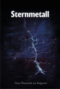 Juri Ilkow und Erik Simon (Herausgeber) – Sternmetall: Bulgarische Phantastik – Verlag Torsten Low – 2018